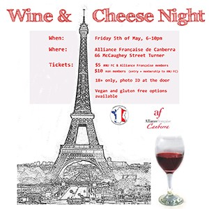 Wine and Cheese Night - Fri 5 May - 6-10pm